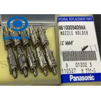 Buy cheap N610009409AA KXFX034YA04 Panasonic SMT Spare Parts CM402 8 head HOLDER from wholesalers