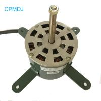 Buy cheap Centrifugal Fan Motor And AC 1320rpm Air Purifier Motor for Air Conditioning Air Cooling Parts product