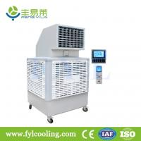 Buy cheap FYL OB18ASY evaporative cooler/ swamp cooler/ portable air cooler/ air conditioner from wholesalers