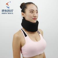 Buy cheap Soft Neck Support Sponge Cervical Collar Relieves Pain Foam Neck Brace Adjustable from wholesalers