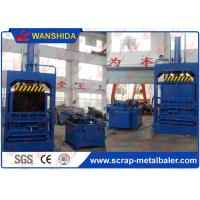 Buy cheap Vertical Plastic Bottles Baler Machine Waste Cardboard OCC Baling Machine from wholesalers