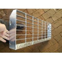 Buy cheap T1 T2 T3 T4 T5 T6 Galvanized Steel Stair Treads  Free Sample from wholesalers