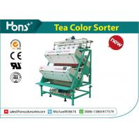 Buy cheap Recycling Oolong Black Tea Color Sorter Machine With 5000 Pixels CCD Sensor from wholesalers