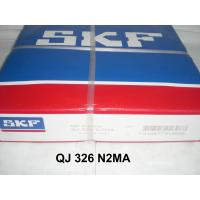 Buy cheap SKF QJ 326 N2MA 130x280x58 Four-Point Angular Contact Ball Bearing from wholesalers