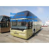 Buy cheap 12m Dongfeng Luxury Coach Bus EQ6123LTN For Sale,Dongfeng Bus,Dongfeng Luxury Bus For Sale from wholesalers