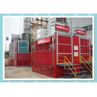 Buy cheap Rack And Pinion Construction Hoist Equipment / Construction Elevator Rental from Wholesalers