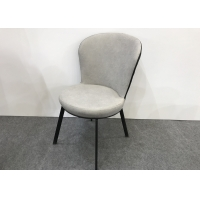 Buy cheap Ergonomic Fashion Dining Chair Material Environmental Protection And Wear Resistance from wholesalers