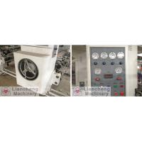 Buy cheap Concave Press Gravure Printer Computerized Reel Plastic Film Register With CE For Decorative Paper Wall Paper from wholesalers