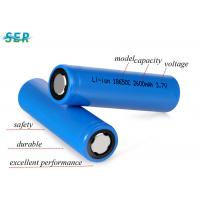 Buy cheap High Drain Battery Rechargeable Lithium Ion 18650 3.7V 2600mah For Lamps / Lanterns from wholesalers