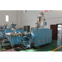 Buy cheap 16mm - 63mm HDPE Pipe Machine , Plastic Pipe Manufacturing Machine CE Approved from wholesalers