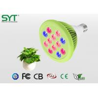 Buy cheap High CRI AC85 - 265V 24W LED Growing Light For For House Plants 3 Blue & 9 Red Led from wholesalers