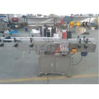 Buy cheap Automatic labeling machine cutomized made for round bottle fix point labeling from wholesalers