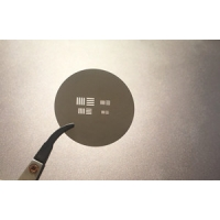 Buy cheap Customized  Air Slits/Precision Slits/Targets product