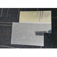 Buy cheap Heat Reflector Polished Aluminum Sheet 100 - 2650mm Width For Solar Reflector from wholesalers