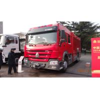 Buy cheap 6m3 Sinotruk Howo Rescue Fire Truck With Water Tank Foam Tan And Ladder from wholesalers