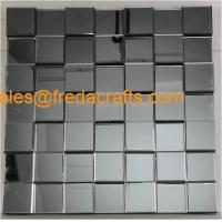 Buy cheap FR-16706 Direct Factory Price Small Square Collecte Silver Venetian Wall Mirror from wholesalers
