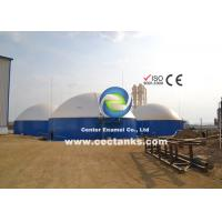 Buy cheap Non Adhesive Anaerobic Digester Tank For Wastewater , Salt Water Easy To Clean from wholesalers