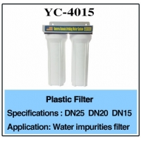 Buy cheap 3/4 1/2 DN25 DN20 Plastic Water Filter For Mist Water Nozzle from wholesalers
