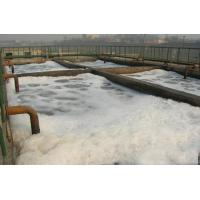 Buy cheap wastewater treatment chemical polymer flocculant from wholesalers
