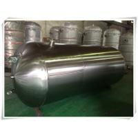 Buy cheap Different Capacity Compressed Air Storage Tank U Stamped Pressure Vessel from wholesalers