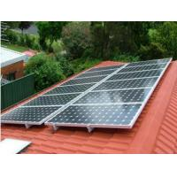 Buy cheap Household convenient type 600W solar panel system from wholesalers