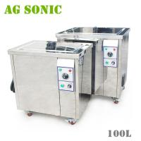 Buy cheap 28KHZ Automotive Ultrasonic Cleaner Rust Removal With Stainless Steel Material from wholesalers