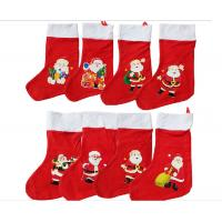 Buy cheap 16inch Christmas Santa Stocking Plush Gift For Christmas Holiday Celebrate from wholesalers