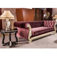 Buy cheap OEM Luxury Wooden Fabric Leather Hotel Lobby Sofa For Living Room from wholesalers