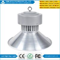 Buy cheap LED Factory light, industrial light, warehouse lights, high bay led light, Metal Umbrella Shade,Old Factory Style, from wholesalers