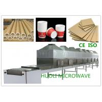 Buy cheap SS304 Stainless Steel Microwave Wood Drying Machine 100KW High Power from wholesalers