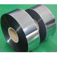 Buy cheap Metallic Polypropylene Film from wholesalers