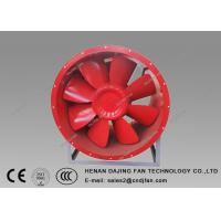 Buy cheap General Explosion Proof Tube Axial Fan For Malls / Hotels/ Tunnels High Volume from wholesalers