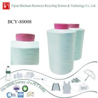 China China yarn supplier high quality recycle polyester yarn on sale