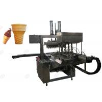 Buy cheap Wafer Cup Ice Cream Cone Manufacturing Machine Henan GELGOOG Machinery from wholesalers