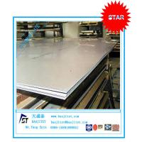 Buy cheap R60702 zirconium sheet R60705 zirconium plate 0.1mm thick pure zirconium sheet hot sale zirconium sheet from wholesalers
