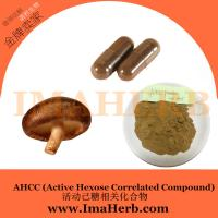 Buy cheap Pharmceutical ingredients AHCC mushroom powder 50% Enhance immunity from wholesalers