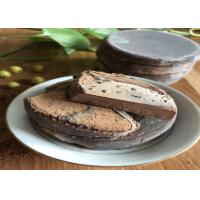 China Concentrated Cocoa Liquid / Powder Flavoring Agents For Bakery , Confectionery on sale