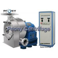 Buy cheap Automatic Separation Chemical Centrifuge from wholesalers