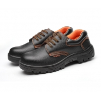 Buy cheap Petroleum Chemical Electricity Shock Resistant Anti Stab Oil Resistant Rubber Breathable Safety Shoes from wholesalers