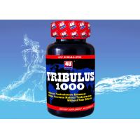 Buy cheap Worldwide Sport Nutritional Supplements Natural Testosterone Booster from wholesalers