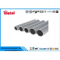 Buy cheap High Hardness 5052 Aluminum Tubing , Small Diameter Extruded Aluminum Pipe from wholesalers