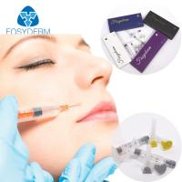 Buy cheap Beauty Care 1ml Hyaluronic Acid Dermal Filler With Lidocaine For Lip Enhancer from wholesalers