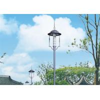Buy cheap Modern Square Garden Pole Lights , Solar Post Decorative Street Lighting High Brightness from wholesalers
