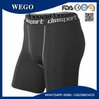 Buy cheap Promotional Short Pants Men Black Sports Workout Fitness Compression Tights Base Layer Shorts from wholesalers