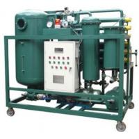 Buy cheap Waste Vegetable Cooking Oil Recycling Filtering System from wholesalers