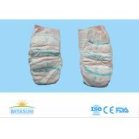 Buy cheap Big baby cute organic soft disposable Leakproof baby diaper from wholesalers