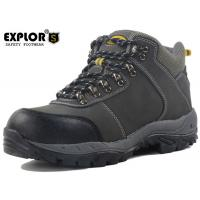 Buy cheap Men's sport safety boots hiking boots steel toe cap trainer comfirtable work boots sale from wholesalers