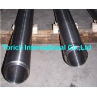 Buy cheap Cold Worked Inconel Tube ASTM B444 UNS UNS N06852 UNS N06219 / Inconel 625 Tubing from wholesalers