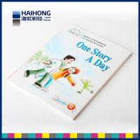 Buy cheap Customized ,A4 , A5 , A3 printing picture books for school students PANTONE color from wholesalers