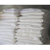 China Modified Starch for Gypsum board on sale